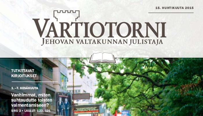Vartiotorni lehti
